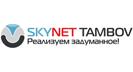 skynet-tambov