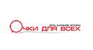ochki-dlya-vsex