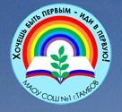 """Услуги разгрузки школьной мебели в школе """"Сколково-Тамбов"""""""